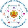Перейти на главную страницу Регионального модельного центра Чувашской Республики
