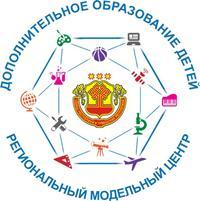 РМЦ Чувашской Республики провел республиканское семинар-совещание по вопросам персонифицированного учета детей, получающих дополнительное образование