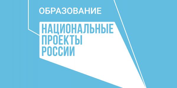 Подведены итоги отборочного этапа Олимпиады КД НТИ