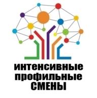 В Центре одаренных детей и молодежи «Эткер» стартовали августовские дистанционные интенсивные программы