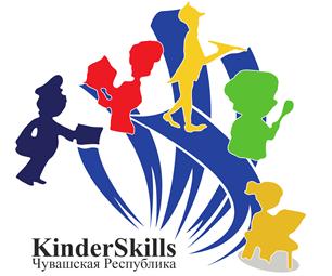 В Центре одаренных детей и молодежи «Эткер» завершился Фестиваль компетенций KinderSkills среди дошкольников и младших школьников (6+)