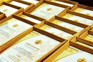Начался прием документов на соискание специальных стипендий для представителей молодежи и студентов за особую творческую устремленность
